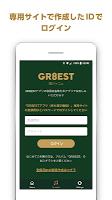 Screenshot 2: GR8EST