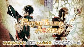 Screenshot 1: 預言者育成學園 Fortune Tellers Academy