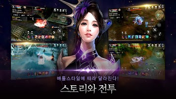 Screenshot 3: 카발 모바일 (CABAL Mobile)
