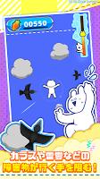 Screenshot 3: Overaction Rabbit's Skydive