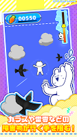 Screenshot 3: 愛跳傘的兔子
