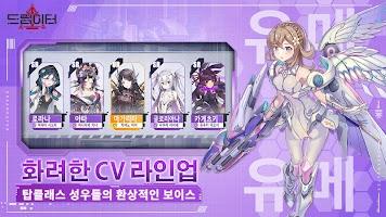Screenshot 4: 食夢計劃 | 韓文版