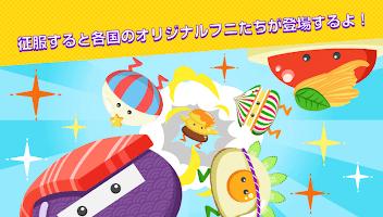 Screenshot 3: Funi-フニフニでノリノリなリズムタップゲーム-