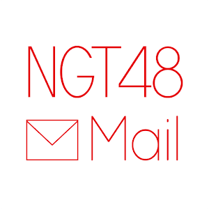Icon: NGT48 Mail