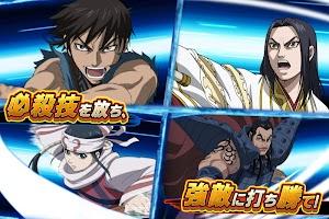Screenshot 3: キングダム-英雄の系譜-【シミュレーションRPG】