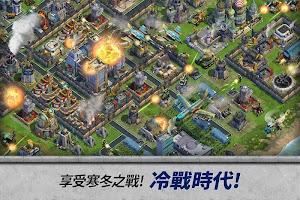 Screenshot 2: 統治者/文明爭戰 | 亞洲版