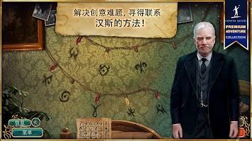 Screenshot 4: 無盡的傳說 4: 暗影之中