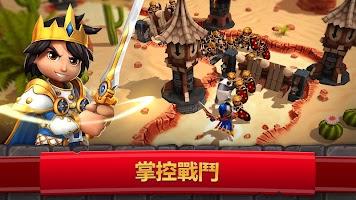 Screenshot 1: Royal Revolt 2