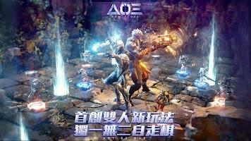 Screenshot 1: 無限進化:赤潮自走棋   國際版