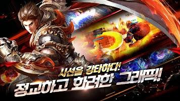 Screenshot 3: Crasher: 戰鬥之神