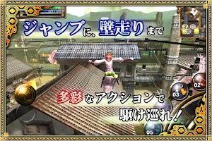 Screenshot 4: IZANAGI ONLINE