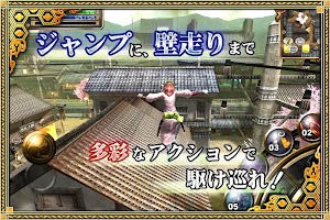 Screenshot 4: MMORPG イザナギオンライン【超爽快忍者アクションRPG】