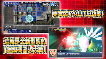 Screenshot 3: 超級機器人大戰DD   繁中版