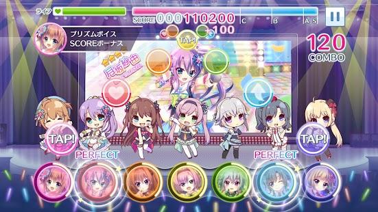 Re:Stage! Prism step
