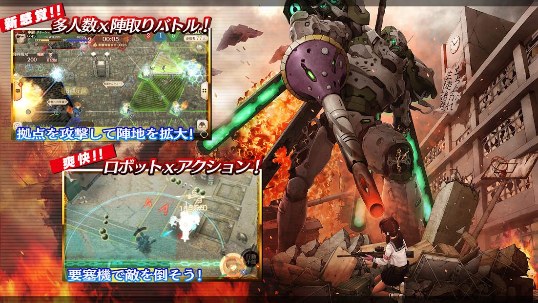 Screenshot 2: 三極化正義