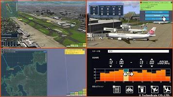 Screenshot 2: 我是航空管制官4 福岡