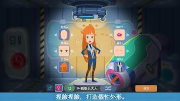Screenshot 2: 星空浪人-探索交易放置經營