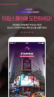 Screenshot 2: 스타패스 : STARPASS - 아이돌 팬덤, 남자/여자 아이돌 순위, 아이돌 콘텐츠