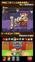 Screenshot 4: 卡滋卡滋巨龍