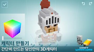Screenshot 4: Craft Warriors
