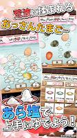 Screenshot 4: OSSAN Eggs! mini -Spring Ver.-
