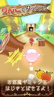 Screenshot 3: 滾滾狼和小紅帽~童話世界的跑酷遊戲~