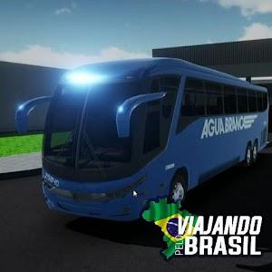 Icon: 環遊巴西2020