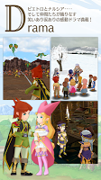 Screenshot 2: Popolocrois: Narcia no Namida to Yosei no Fue