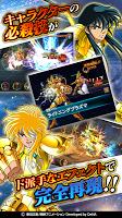 Screenshot 3: Saint Seiya: Galaxy Spirits
