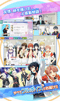 Screenshot 3: IDOLiSH7
