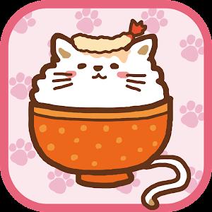 Icon: 炊きたて!まんまねこ〜めざせ究極のレシピ〜