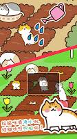 Screenshot 2: 貓田物語/貓咪種植