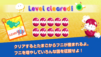 Screenshot 2: Funi-フニフニでノリノリなリズムタップゲーム-