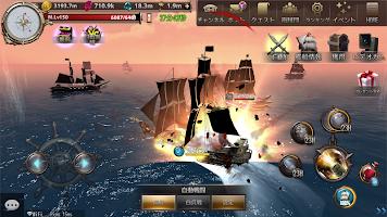 Screenshot 2: 海賊仁義阿爾伯特.派雷茲   動作MMORPG
