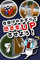 Screenshot 2: 貓咪鬼屋