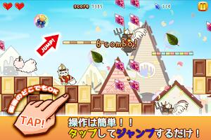 Screenshot 2: 零食狗跑跑樂