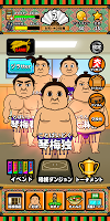 Screenshot 2: 北野武搞笑KGB~THE GAME~
