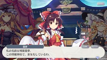 Screenshot 4: 東方ロストワード