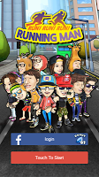 Screenshot 1: RunningMan