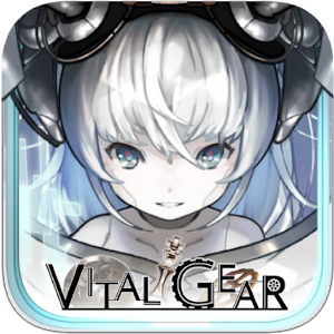 Icon: Vital Gear