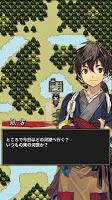 Screenshot 3: Kotona-Taesone