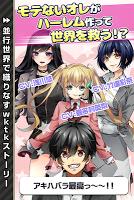 Screenshot 4: 東京地下城RPG 公主Rogue!