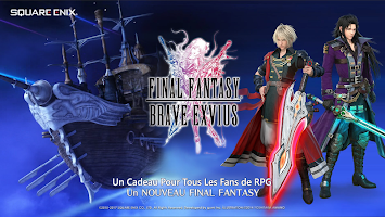 Screenshot 1: FINAL FANTASY BRAVE EXVIUS | Globale
