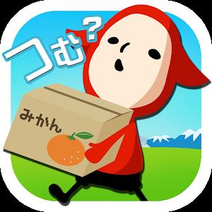 Icon: つみくる -かわいい妖精さんを育てて冒険する放置系ゲーム-