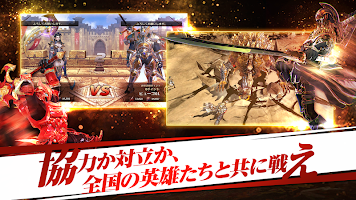 Screenshot 4: HIT:英雄之戰 (日版)