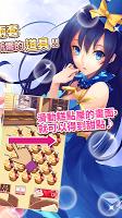 Screenshot 3: 公主和魔女與魔法蛋糕-戀愛中的女神幸運菜譜-