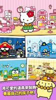 Screenshot 4: 凱蒂貓和好朋友們 - 可愛消除