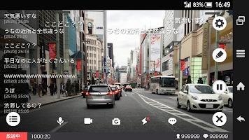 Screenshot 3: 【配信專用】niconico生放送