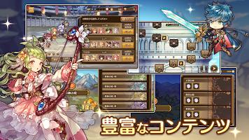 Screenshot 4: るるたるイデア