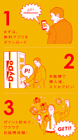 Screenshot 3: DyDo Smile STAND –KOF D事前登録キャンペーン實施中-